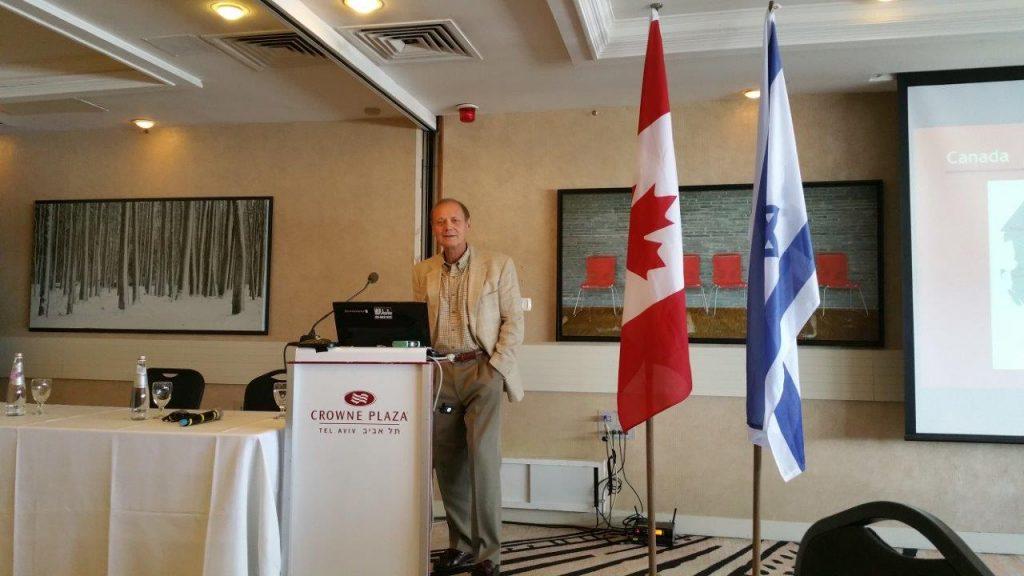 Canada-Israel seminar in Tel Aviv, December 2016