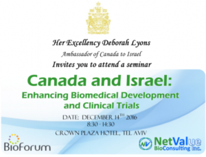 invitation-canada-israel-biomedical-and-clinical-trials-seminar